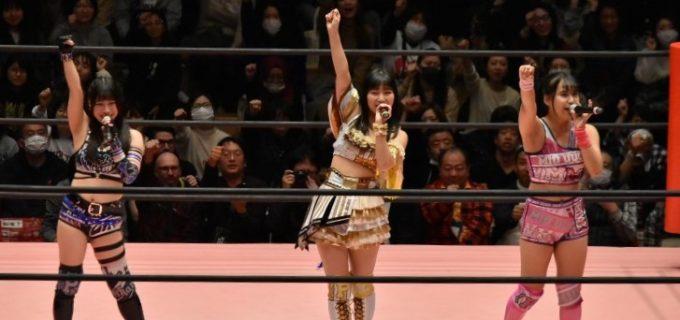 【東京女子】1.18(土)板橋大会『TOKYO JOSHI 2020 WINTER wonderful harmony』全対戦カード