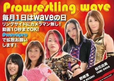 【WAVE】2.1(土)新木場『NAMI☆1~Feb.~'20』全対戦カード決定!
