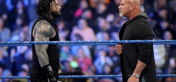 【WWE】ゴールドバーグ対レインズのユニバーサル王座戦が決定!