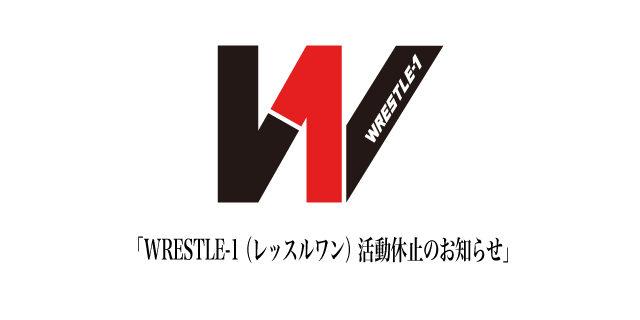 【W-1】4.1東京・後楽園ホール大会を最後に無期限の活動休止を発表