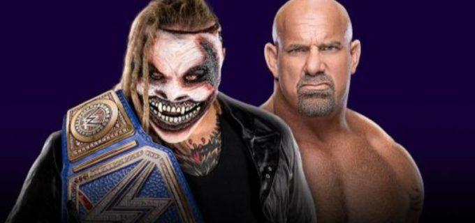 """【WWE】""""超人類""""ゴールドバーグと""""ザ・フィーンド""""ワイアットの対戦が決定!"""