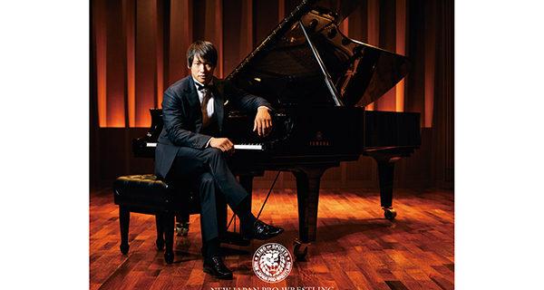 【新日本】2月15日(土)19時~HMV&BOOKS SHIBUYAで開催!CD『新日本プロレス ピアノコレクション』発売記念イベントに飯伏幸太選手が登場!