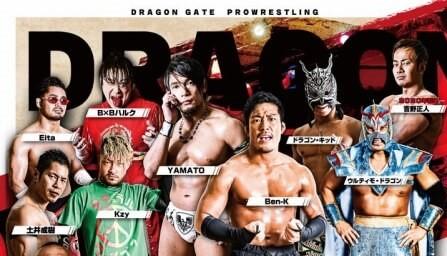 【ドラゴンゲート】2.29(土)&3.1(日)大阪大会『CHAMPION GATE 2020 in OSAKA』全対戦カード