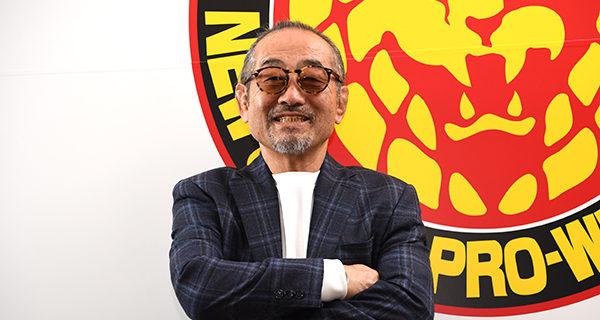 """【新日本】「こんなにユニークなビジネスはないし、自分でも素晴らしいキャリアだったと思うよ」""""引退""""タイガー服部が語った""""現在の新日本プロレス""""とは?"""