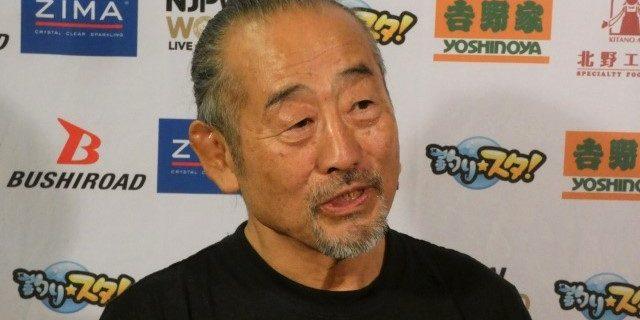 【新日本】引退のタイガー服部レフェリー「猪木さんとフレアーの試合はやっぱり何か凄いとこ来てレフェリーやってんなって」