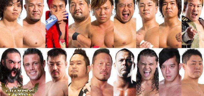 【全日本】「2020 Champion Carnival」出場全18選手決定!