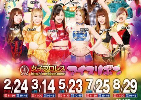 【アイスリボン】2.24(月祝)後楽園大会『RE:BORN』試合順変更