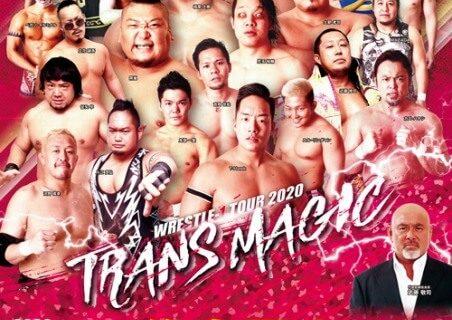 【W-1】4.1(水)「WRESTLE-1 TOUR 2020 TRANS MAGIC」東京・後楽園ホール大会全カード決定