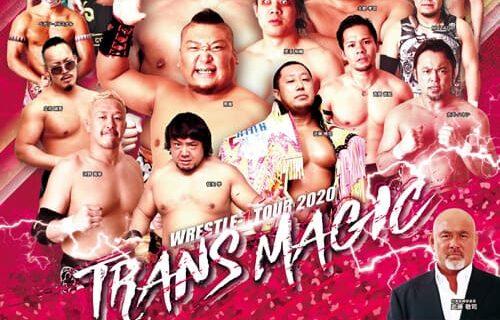 【W-1】「WRESTLE-1 TOUR 2020 TRANS MAGIC」3.25(水)東京・新木場1stRING大会試合順決定