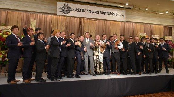 【大日本】25周年記念パーティーを開催!グレート小鹿会長「まだまだ発展途上の団体、今以上の叱咤激励、ご支援をよろしくお願いします」
