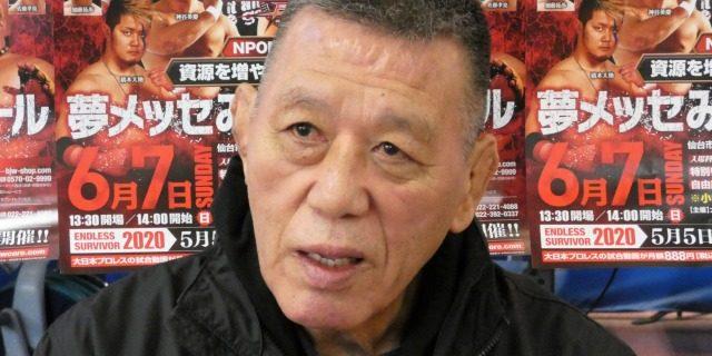 【大日本】グレート小鹿が6.7(日)仙台大会にて大仁田厚とタッグで初のガラスボードデスマッチに挑戦!