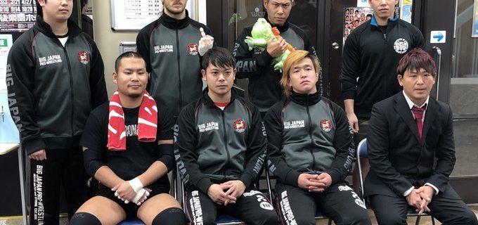 【大日本】BJW認定ジュニアヘビー級王座・次期挑戦者決定トーナメントの開催が決定!