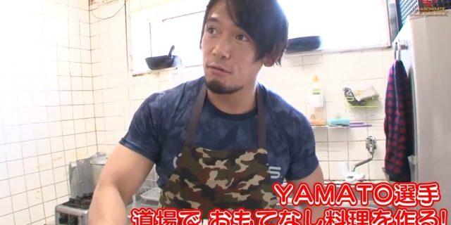 【ドラゴンゲート】<DragonGateNetwork配信スタート!>YAMATO選手 道場でおもてなし料理!