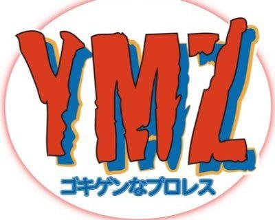【YMZ】4.12(日)北千住大会の中止を発表&チケット払い戻しについて