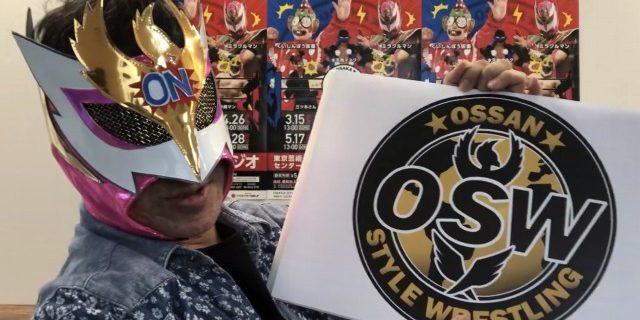 ミラクルマンが新団体『OSW(OSSAN STYLE WRESTLING)』旗揚げを発表