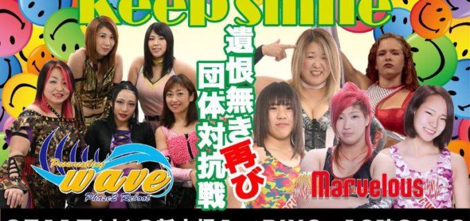 【WAVE】3.11 新木場「KEEP SMILE SHINKIBA」全試合結果 WAVE対Marvelousの遺恨なき団体対抗戦はマーベラスが3勝2敗で勝利!