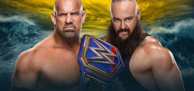 【WWE】ユニバーサル王座戦がゴールドバーグ対ブラウン・ストローマンに