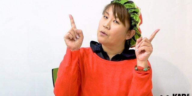 山田邦子がノアGHC王者の潮崎豪と自宅でのトレーニング方法を公開!50代でも自宅で簡単に出来る筋トレメニュー紹介