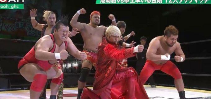 【ノア】金剛の新メンバーは征矢学!赤く染めた髪でギラついていく