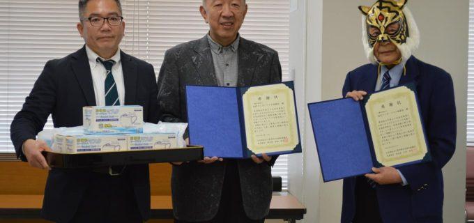 初代タイガーマスク後援会が東京都社会福祉協議会を通じて児童養護施設、乳児院にマスク1万枚を寄贈!初代タイガーの現状は?