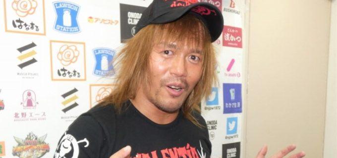 【新日本】内藤哲也が生出演!5.4(月・祝)新日本プロレスワールドにて「Tele Pro-Wrestling(テレプロレスリング)」を配信