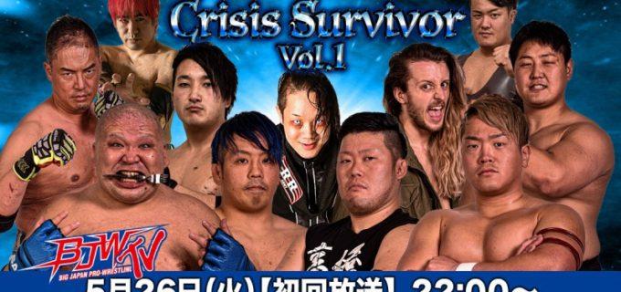 【大日本】<全試合結果>4.26(火)TVマッチ『Crisis Survivor・Vol.1』