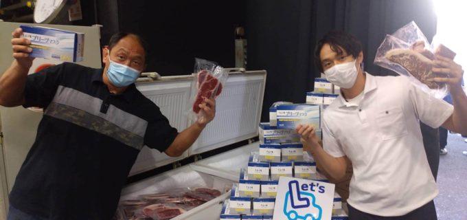 【ZERO1】 『プロレスお助け隊』 今度は、マスク1万枚を老人ホームや医療機関に提供!!「皆さんを助けたい立場なのに、皆さんに助けていただいている」(大谷)