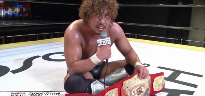 【ノア】中嶋勝彦がGHCナショナル王座を戴冠!NOAHの強さの象徴・杉浦貴から勝利