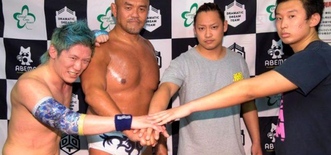 【DDT】6.20 全日本・秋山準が大石・渡瀬らとチームを結成!竹下率いる「オールアウト」と全面対抗戦へ突入!
