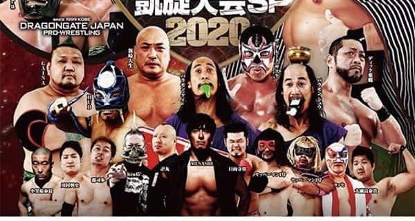 【みちのく】のはしたろう凱旋大会SP「9月6日神戸大会一部対戦カード決定」みちのくプロレスvsドラゴンゲート