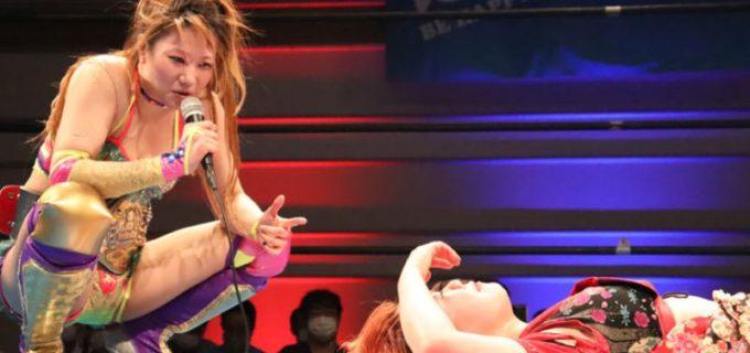 【アイスリボン】6月13日(土)「横浜リボン2020・June」試合レポート 雪妃「楽しめるようになったらもう一度成敗しに来てよ、後輩」すず「絶対!諦めません」石川「なんで泣かせるんですか」
