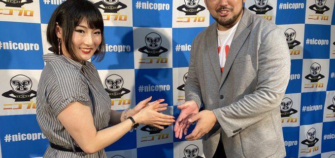 【ニコプロTVマッチ】6.28鈴木秀樹&7.4or5真琴プロデュース大会を開催!