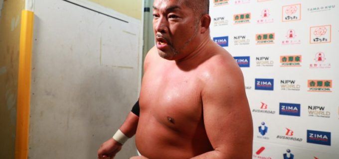 【新日本】真壁と石井が『NJC』2回戦で激突!石井が激戦を制し「アレはもうダメだな! 黒パンと黒シューズ用意しとけ!」