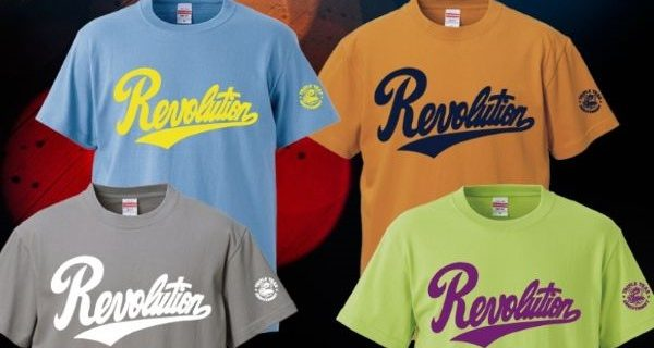 【天龍プロジェクト】6/30まで【#RevoT祭り】を開催!RevolutionのTシャツを着けてSNSに写真をアップしよう