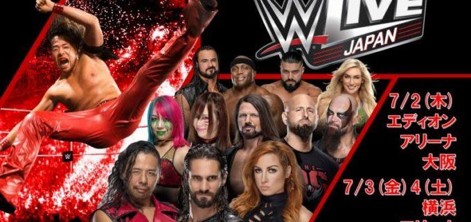【WWE】日本公演『WWE Live Japan』7.2(木)大阪、7.3(金)7.4(土)横浜の中止を発表