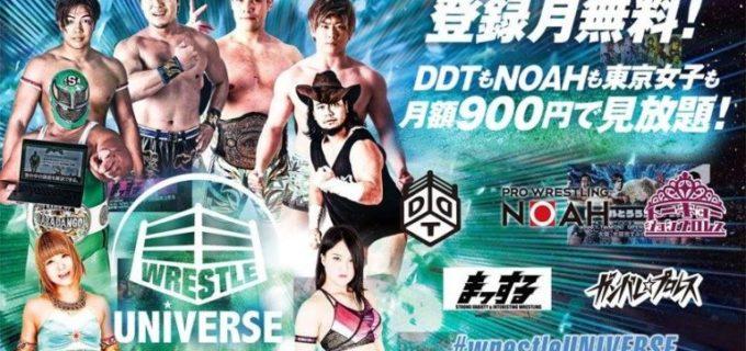 動画配信サービス『WRESTLE UNIVERSE』で6月20日(土)東京女子、ノア、DDTのハシゴ視聴キャンペーン開催