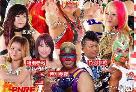 【PURE-J】8.10(月・祝)後楽園ホール大会開催について