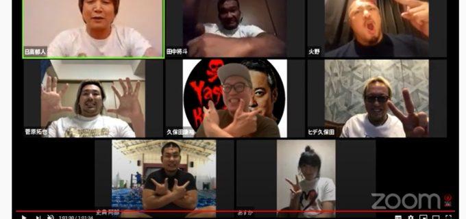 【ZERO1】6.6(土)「リベンジャーズだよ!全員集合三たび」をYouTubeライブで配信