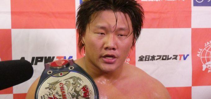 【全日本】岩本煌史が横須賀ススムから世界ジュニア奪還!岩本「戦ってて気持ちいい選手、是非また全日本プロレスに出て欲しい」
