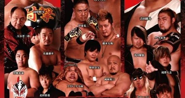 【大日本・ZERO1・2AW】<3団体特別興行 TOKYO DELTA>8/11㈫ 後楽園ホール大会開催!