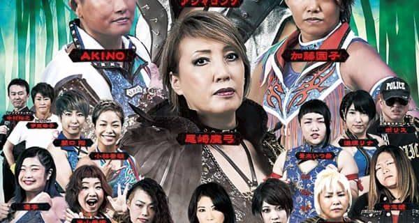 【OZアカデミー】名古屋大会~加藤園子25th anniversary year~OZアカデミー復活祭!