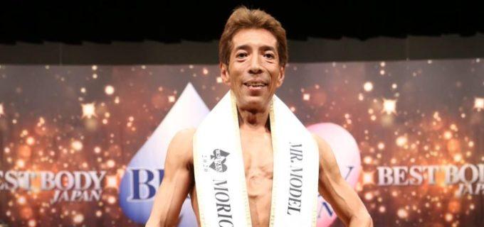 【ベストボディジャパン】ゴージャス松野が「モデルジャパン2020盛岡大会」のゴールドクラスでグランプリを獲得!12月の日本大会の出場権を獲得