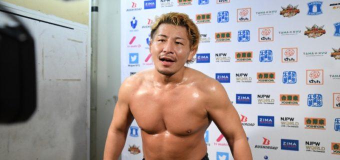 【新日本】裕二郎「『KOPW』これよ、初めにシングルマッチでやるんだろう? 丁度良いじゃないか。シングルマッチでよ、俺とオカダでやらせろ!」