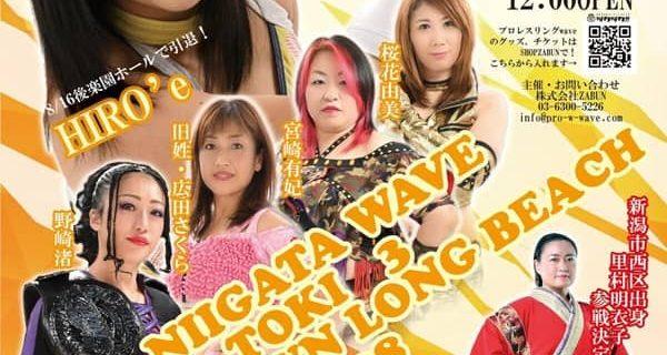 【WAVE】7・19新潟大会全対戦カード決定!