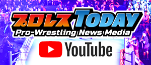 プロレスTODAY YouTubeチャンネル