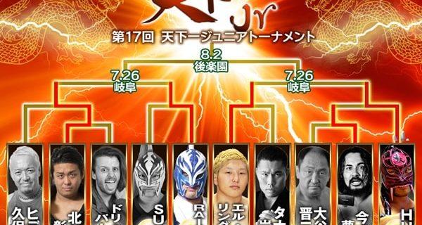 【ZERO1】<試合結果>7・25大阪府・アゼリア大正大会