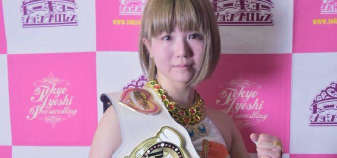 【東京女子】『第7回東京プリンセスカップ』に向け、出場全選手のPCR検査を実施、全員の陰性判定を報告!
