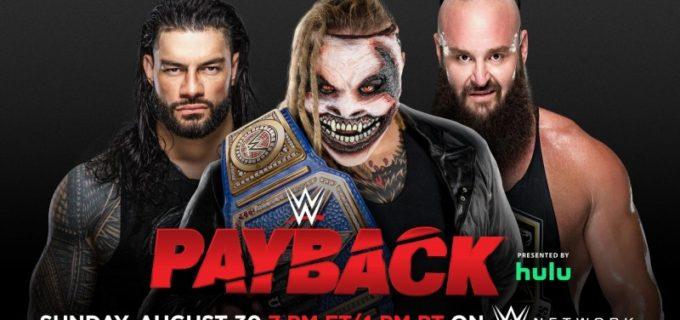 【WWE】ザ・フィーンド、レインズ、ストローマンによるユニバーサル王座戦がPPV「ペイバック」で決定