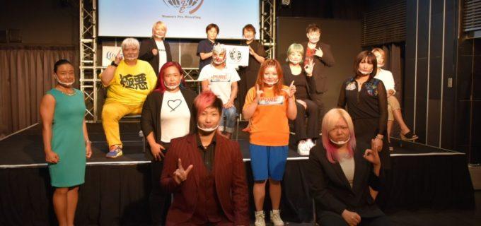 女子プロレス生き残りをかけて力を合わせ闘う集合体『Women's Pro-Wrestling Assemble』が10月1日に大会を開催!