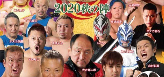 【ZERO1】10/10熊本、10/11壱岐、10/12福岡の3大会にCIMA参戦を発表